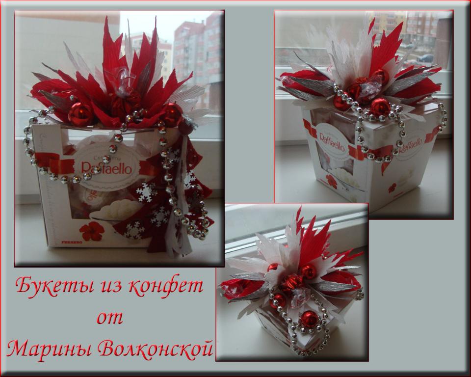 Как украсить коробку конфет своими руками к новому году - Td-shina.ru